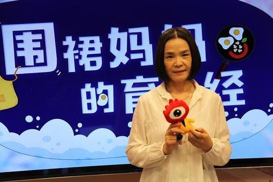 Writer Zheng Chunhua: Listening to Children is Very Important