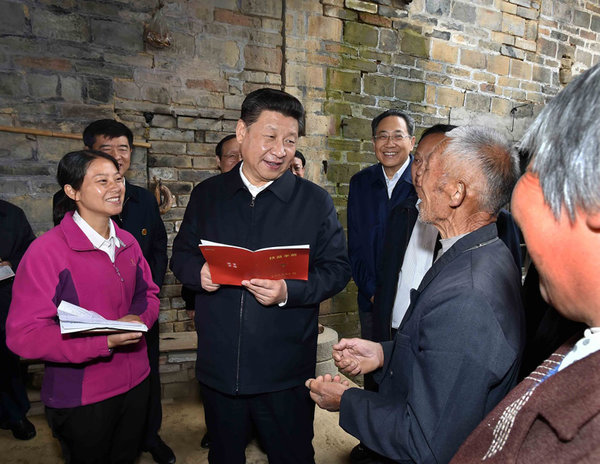 Good News to President Xi: Family in E China Shows Confidence in Poverty Relief