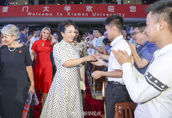 First Lady Peng Liyuan Attends Award Ceremony for UNESCO Education Prize