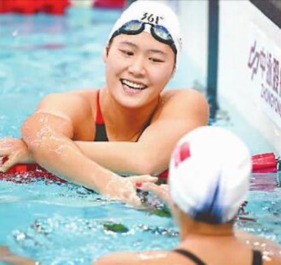 Olympic Champion Ye Shiwen: 'I Conquered the Fear in Me'