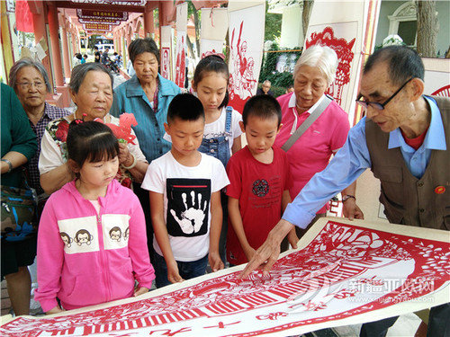 Scenic Folk Art Designs Mark Upcoming CPC National Congress