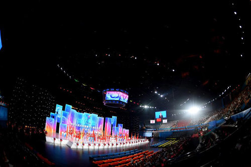 13th Chinese National Games Close