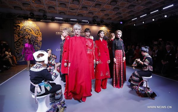 Fashion Show 'Weaving a Dream' Opens in London