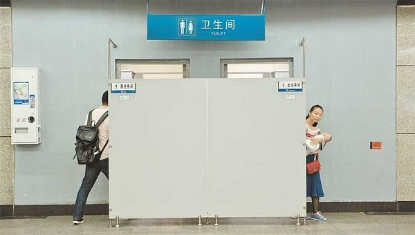 Toilet Standard Offers Women Relief in Shanghai