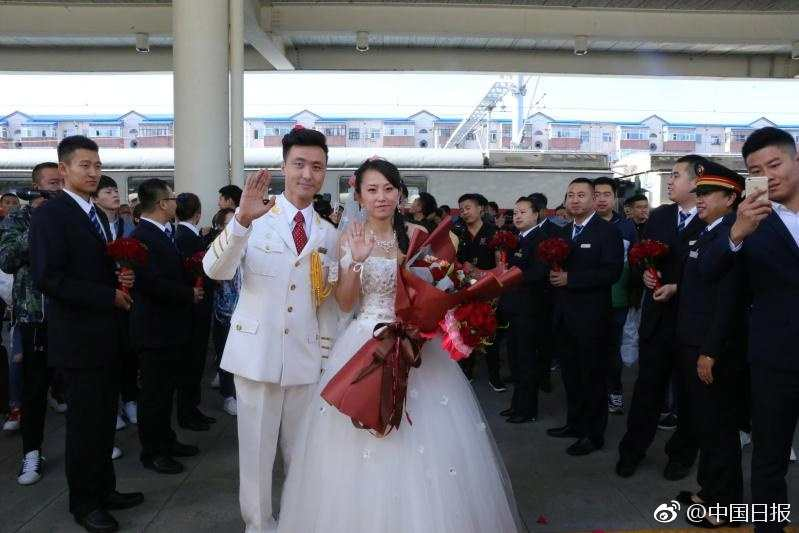 Memorable Wedding Ceremony on High-speed Train