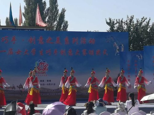 Women's Federation Holds Student Handicrafts Contest in NW China