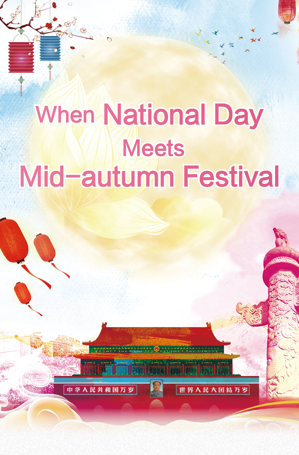 When National Day Meets Mid-autumn Festival