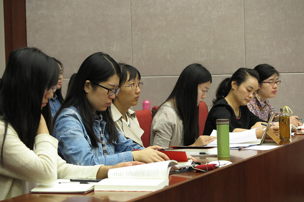 ACWF Holds Youth Reading Forum to Study Book on President Xi