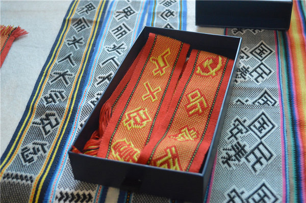 She People Celebrates CPC National Congress with Special Ribbon