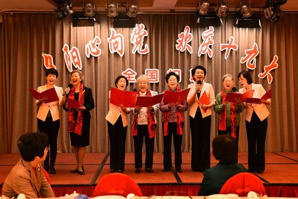 ACWF Holds Party for Retirees in Beijing