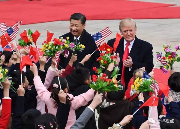 Xi Holds Grand Welcome Ceremony for Trump