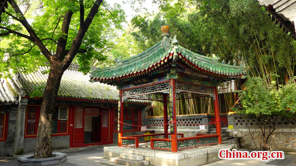 Colorful Autumn Scenery of Tanzhe Temple in Beijing