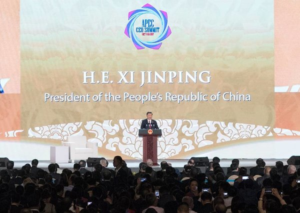 President Xi Jinping Delivers Keynote Speech at APEC CEO Summit