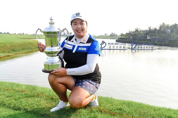 Chinese Golfer Feng Shanshan on Top of the World with Blue Bay LPGA Win