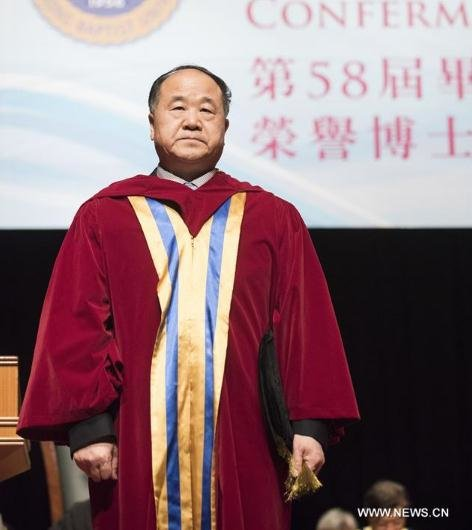 Writer Mo Yan Awarded Honorary Doctorate Degree by Baptist University in Hong Kong