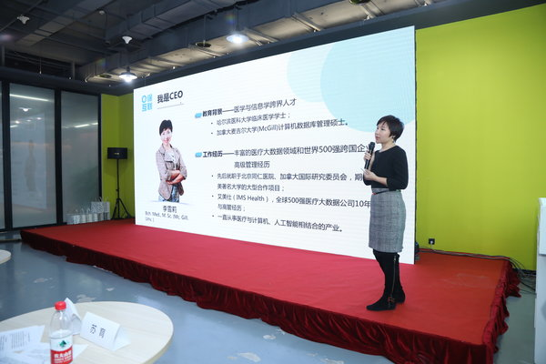 Beijing Women's Federation Displays Women's Entrepreneurship and Innovation Projects