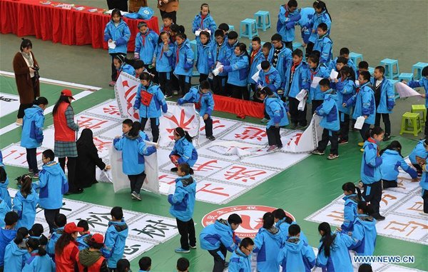 Classical Poetry Contest Held at Primary School in E China's Hefei