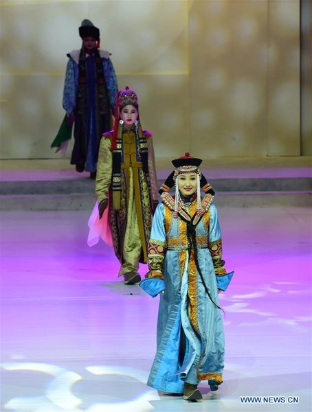 14th Mongolian Costume Competition Held in N China