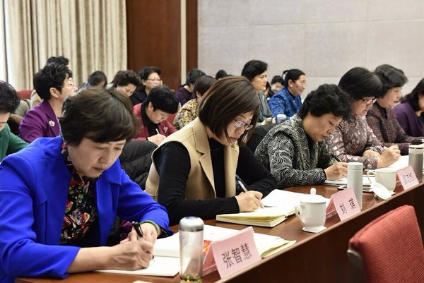 ACWF Holds Workshop to Study Spirit of CPC National Congress