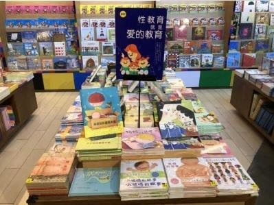 Sales of Sex ed Books for Children Hit Record in SW China