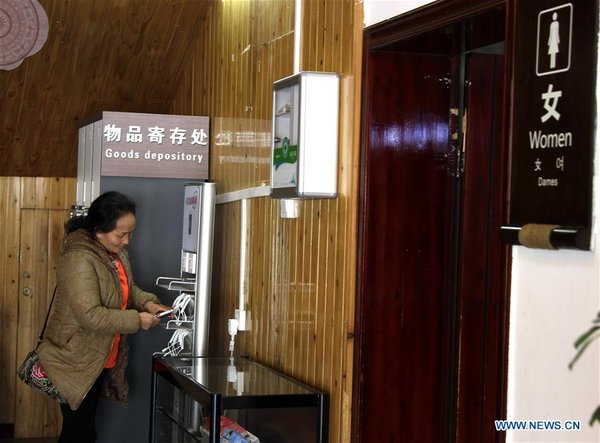 China Pushes Nationwide 'Toilet Revolution'