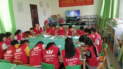 Newly-established Activity Centers Secure Child Safety in S China