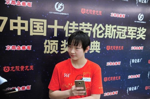 Teenage Swimmer Nominated for Top Chinese Sports Award