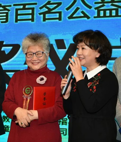 China Honors Individuals Contributing Notably to Family Education