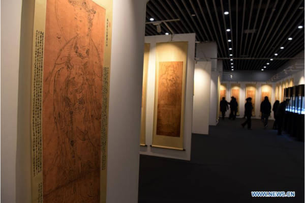 2017 Jiangxi Int'l Art Fair Kicks Off in E China