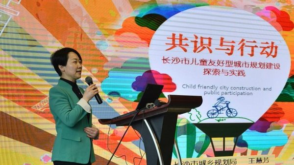 Female City Planners Contribute to Building of Livable Places Across China