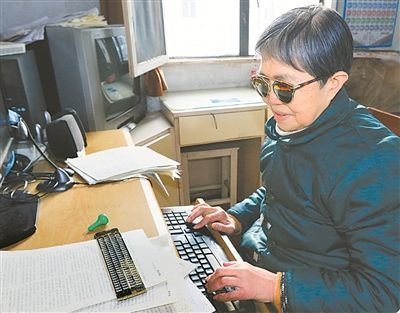 Vision-impaired Poet: Literature Lights up My Life