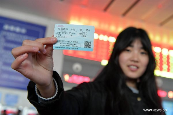 Train Tickets for Spring Festival Travel Rush Go on Sale