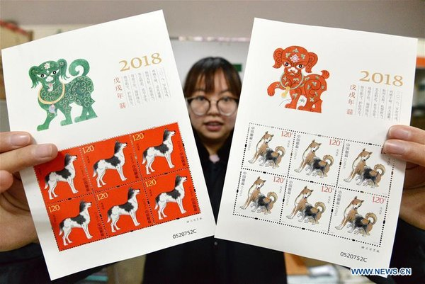 Zodiac Stamps for Year of Dog Issued