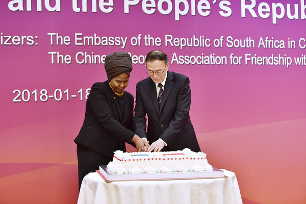 S Africa, China Celebrate 20th Anniversary of Diplomatic Ties