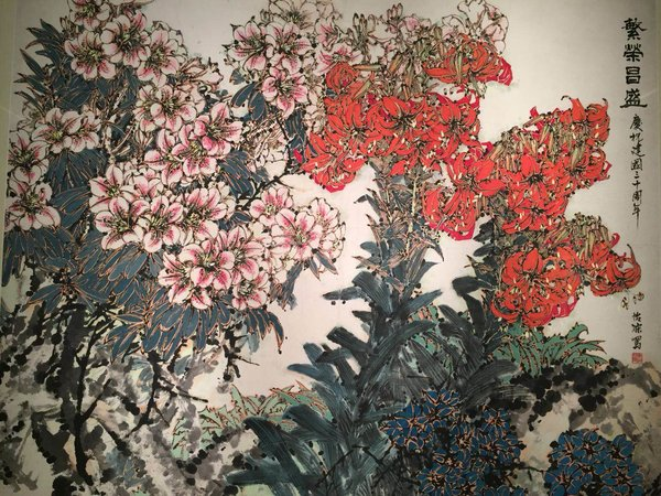 National Art Gallery Presents 'Blossoming in the Flourishing Age'