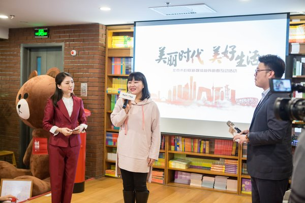 Beijing Women's Federation Promotes 'Better Life' for Families