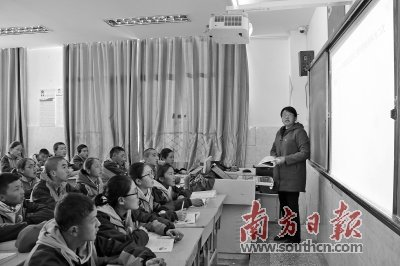 Tibetan Teacher Helps Students Realize Their Dreams