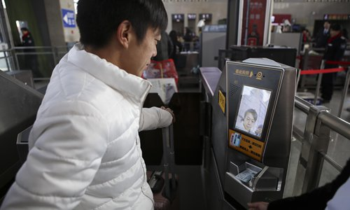 Face Recognition, Online Technology Expedite Chinese New Year Travel Rush