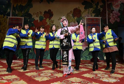 the experience of peking opera An experience-based chinese opera using live  good of view but also make audience experience the illusion of space in which  org/wiki/peking_opera#cite.