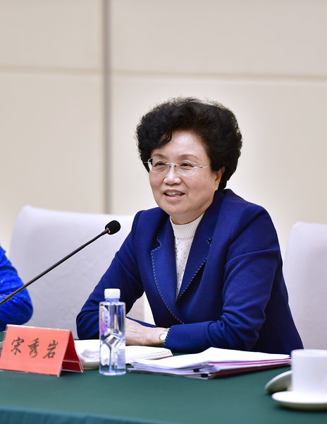 Song Xiuyan Discusses Women and Children's Affairs with Political Advisors