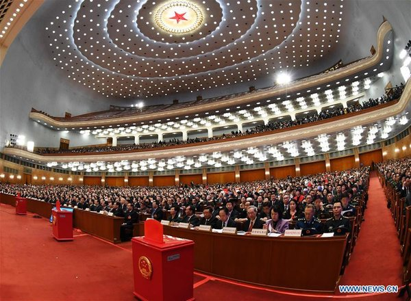 China's National Legislature Adopts Landmark Constitutional Amendment