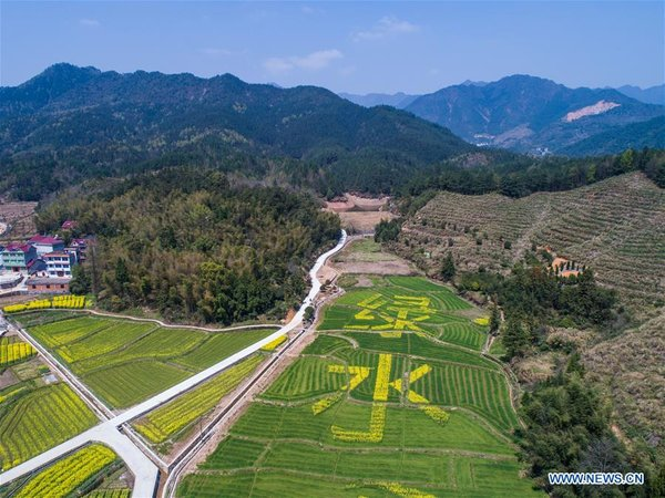 Environment Upgraded in East China's Village for Development of Rural Tourism