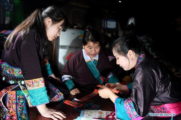 Women's Federation Promotes Eembroidery Works to Help Family Shake off Poverty