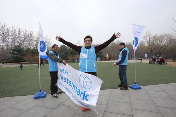 Walking Event Held in Beijing to Mark World Water Day