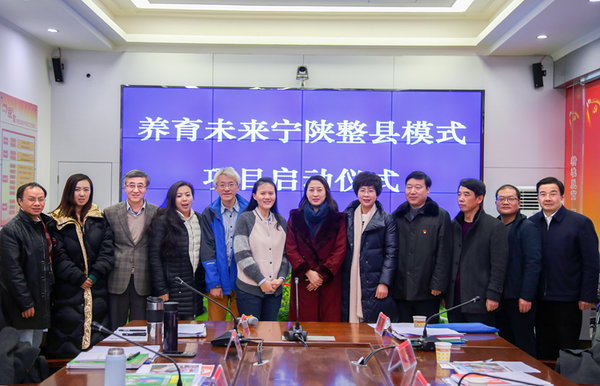 Alibaba Helps Improve Prospects in State-Level Targeted County of Poverty Alleviation