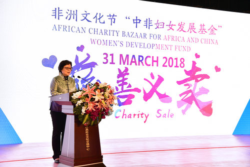 African Cultural Festival, Charity Sale Held in Beijing