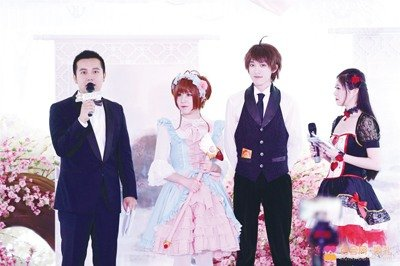 Cosplay Wedding Ceremony Popular Amongst Young People All China