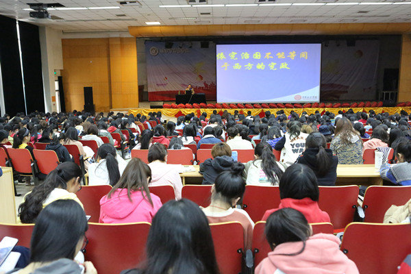 CWU Holds Symposium to Convey Spirit of Annual 'Two Sessions,'Constitutional Amendment