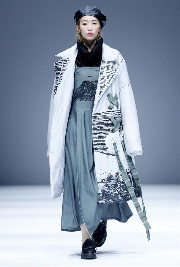 Creations of Xi'an Polytechnic University Presented During China Graduate Fashion Week