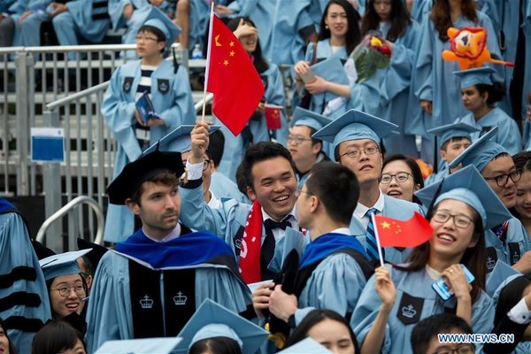 Columbia University Holds Commencement Ceremony All China Women S Federation